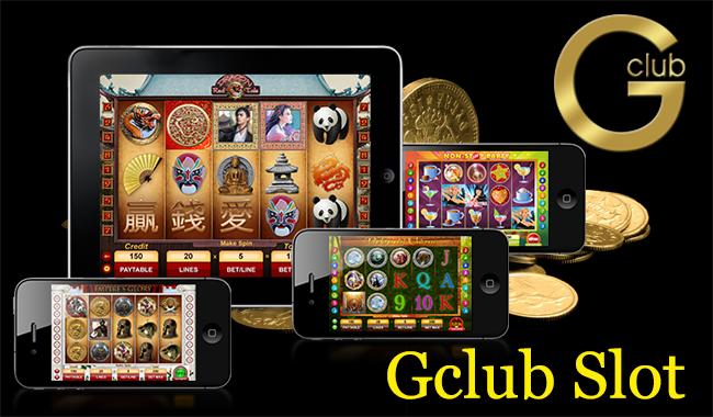 สมัคร 'Gclub' เล่นสล็อตออนไลน์วันนี้ !! ลุ้น Jackpot ก้อนโตทันที !